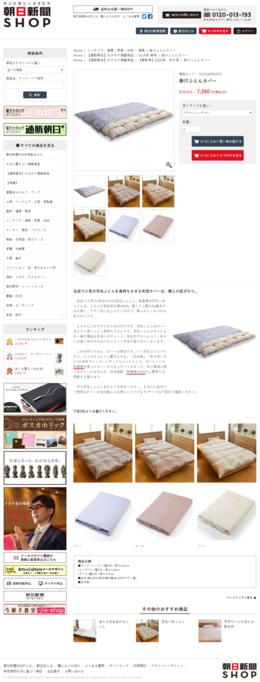 s_article_20201215.jpg.png