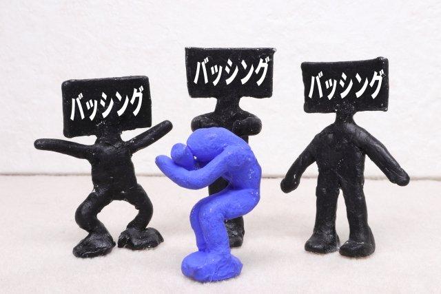 安倍晋三前首相が「捏造体質変わらないようだ」と朝日新聞を批判した件について「具体例示さず」と批判する毎日新聞