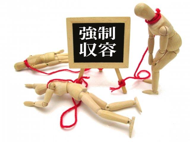 テレビで語られたウイグル人権弾圧の実態と報道への圧力、浸透している中国のスパイ