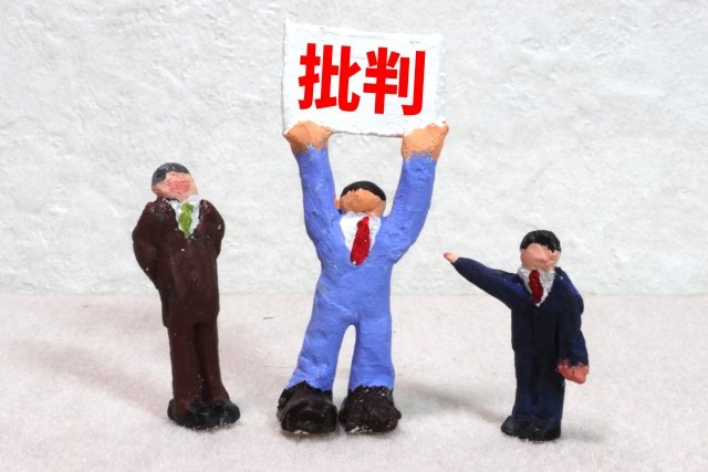 立憲民主党・福山哲郎「緊急事態宣言の再発令をすべき」→「政府は緊急事態宣言の発令方針を固めた。最悪のシナリオ」の変節
