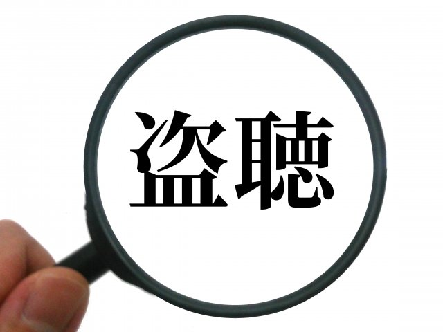 中国通信機器大手ファーウェイが、オランダ最大の通信事業者を盗聴可能な状態だった