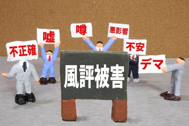 韓国が東京五輪の選手村の食事に福島県産の食材を使うのを避けるため給食センターを設置する件、朝日新聞と毎日新聞は報じず
