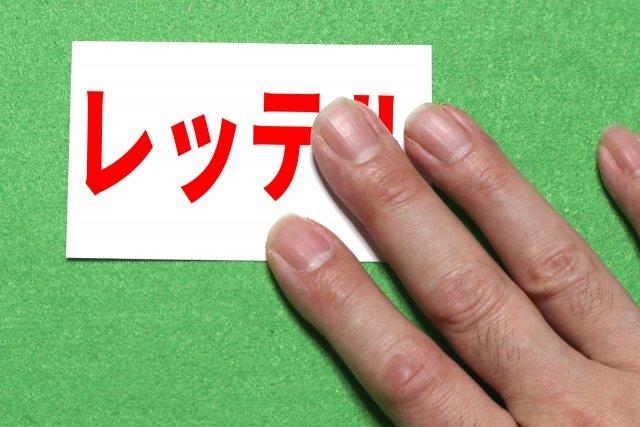 無意識に日本を差別するメディア
