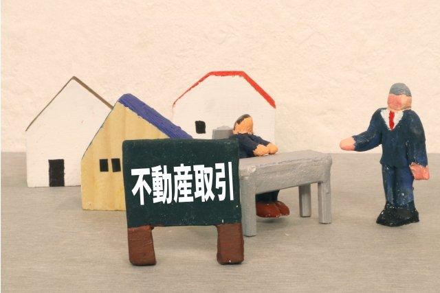 安全保障上の重要施設に隣接した土地の、外国資本による売買・取得を規制する法案に反対する立憲民主党、共産党、朝日新聞