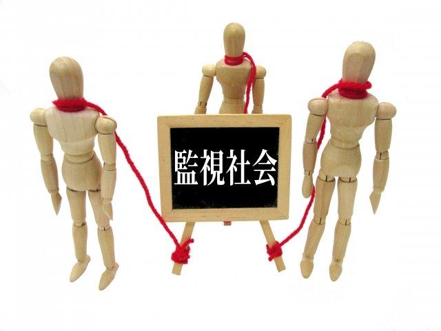 ウイグル弾圧で米国の制裁対象となっている中国企業の宣伝をするNHK