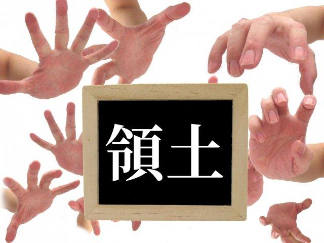 中華圏メディアに「華僑」議員と紹介される蓮舫議員「尖閣諸島は領土問題」発言